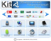 Multiprocessing KIT
