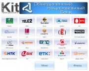 MultiprocessingKIT2