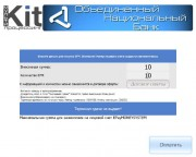 MultiprocessingKIT4