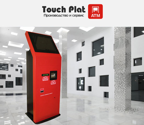 TouchPlat выиграла тендер на поставку терминалов самообслуживания для Русфинанс Банка