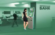TouchPlat обновила модельный ряд платежных терминалов