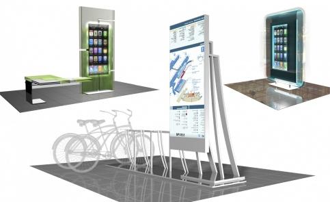 Муниципалитеты Подмосковья установят платежные терминалы и навигационные киоски