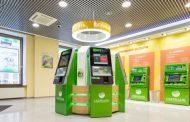 «Сбербанк» автоматизировал подключение провайдеров услуг к своей платёжной системе