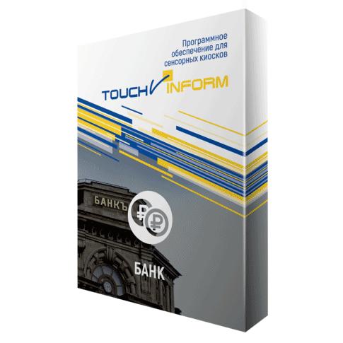 Интерактивный комплекс «ТачИнформ: Банк»