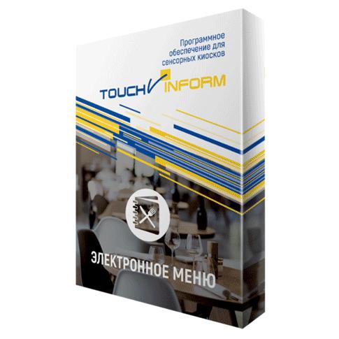 Интерактивный комплекс «ТачИнформ: Электронное меню»