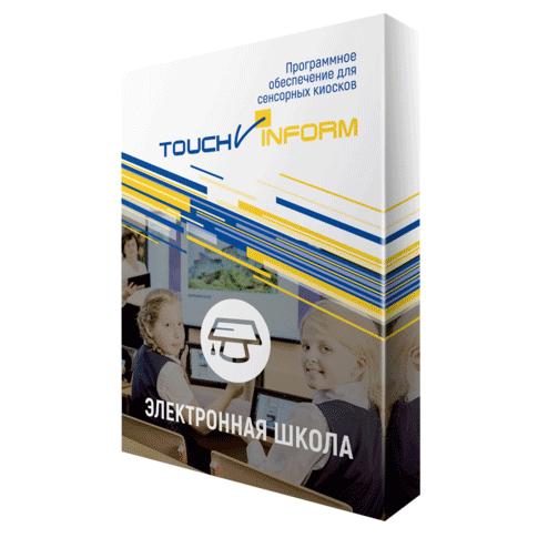 Интерактивный комплекс «ТачИнформ: Электронная школа»