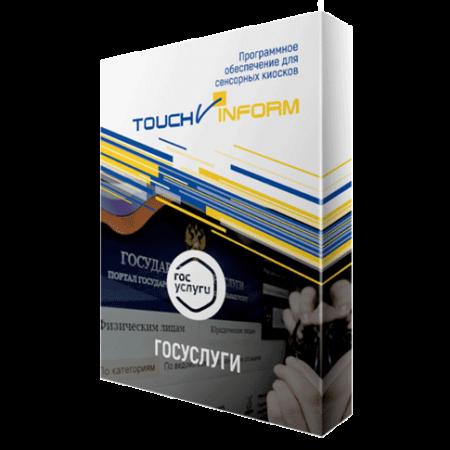 Программный комплекс «ТачИнформ: ГосУслуги»