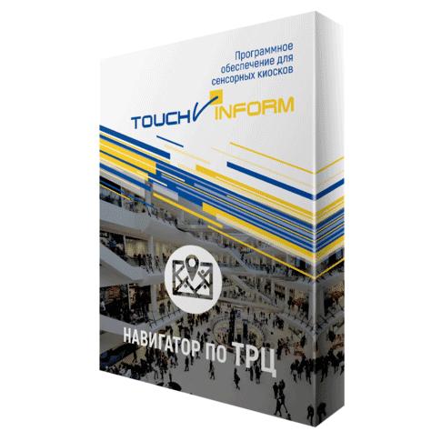 Интерактивный комплекс «ТачИнформ: Навигатор по ТРЦ»