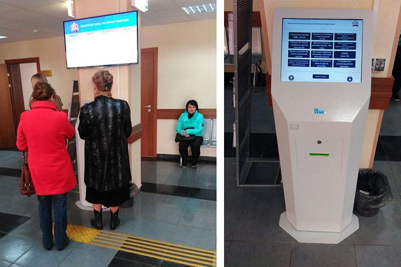 Invend оснастила пенсионный фонд в Домодедово системой электронной очереди