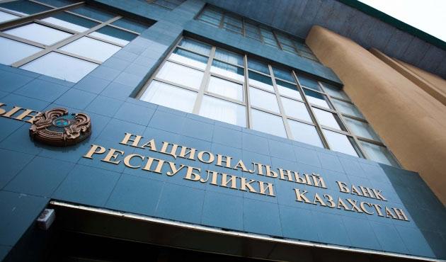 Платежный рынок Казахстана отрегулируют новым законом