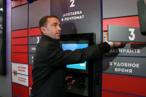 Количество почтоматов в России достигнет 12 000 к 2020 году