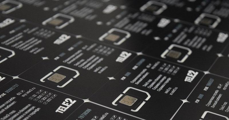 Tele2 и QIWI запустили совместный электронный кошелек