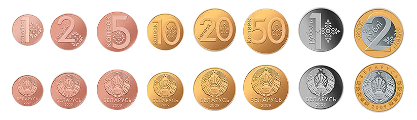 С 1 июля 2016 года в Республике Беларусь будет проведена деноминация официальной денежной единицы — белорусского рубля