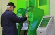 Сбербанк перейдет на бескарточные устройства самообслуживания
