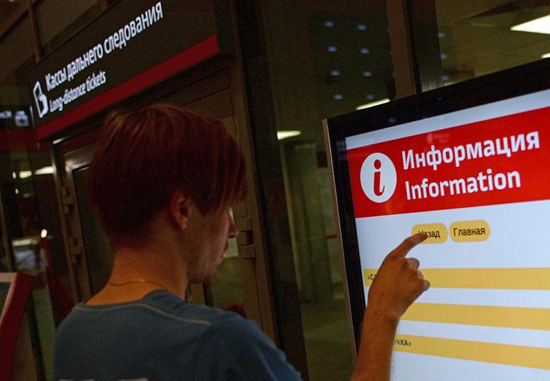 Видеотерминалы на вокзалах Москвы примут жалобы от пассажиров