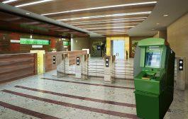 SFOUR представила новый банкомат с модулем ресайклинга