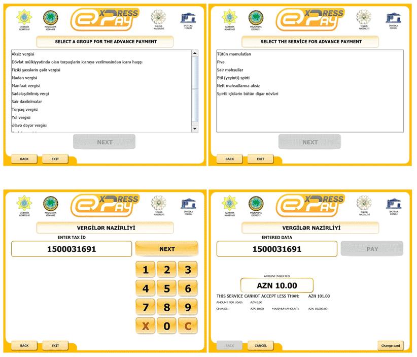 Разработка платежного процессинга для Expressbank