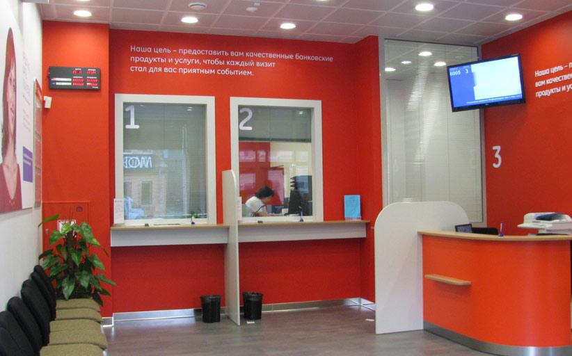 МТС-Банк внедрил «Платежный хаб» на основе ПЦ Pay-logic