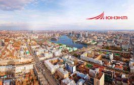 ЮНЭКТ: новые возможности для платежных агентов в регионах