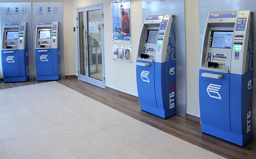 ВТБ24 оценил экономию от внедрения устройств самообслуживания с cash recycling