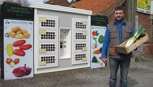 Разновидность автомата для продажи овощей