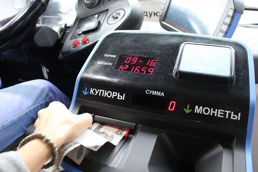 Платежные терминалы в автобусах Владивостока