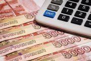 В Омске нашли платежные терминалы «обнальщиков»