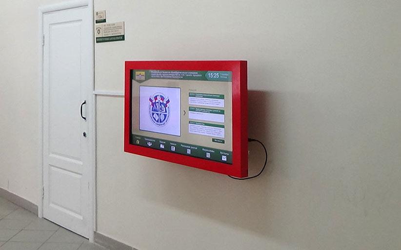 Для организации школьной информационной системы были выбраны сенсорные киоски Vega
