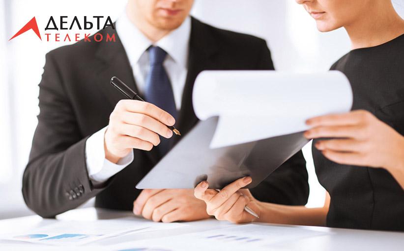 Специальные условия по банковскому счету от «ДЕЛЬТА ТЕЛЕКОМ»