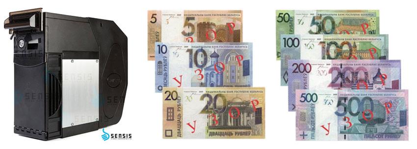 Купюроприёмник Innovative NV200 с прошивкой для белорусских банкнот