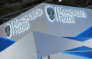 Платежный процессинг Pay-logic внесён в единый реестр российского ПО