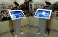 """Интерактивный киоск Vega T32"""" - для студентов и абитуриентов Пензенского университета"""