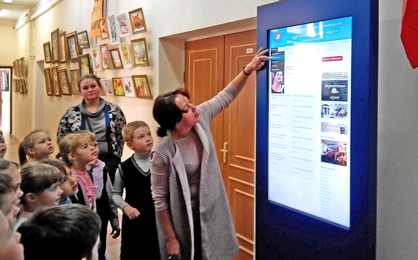 Интерактивный информационный центр в Долгопрудненском музее