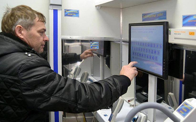 Роботизированные диагностические киоски установят в тамбовских ТЦ