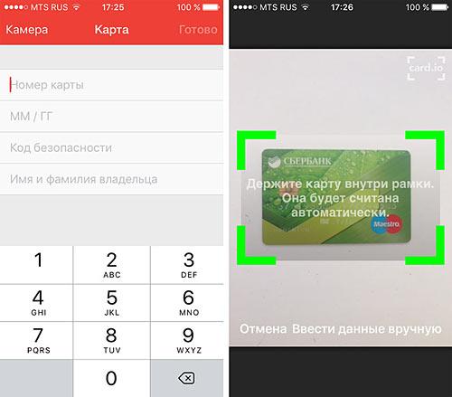 Электронный кошелек SmartKeeper поддерживает идентификацию с помощью биометрического сканера отпечатков пальцев