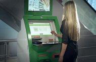 Микрофинансы - для платежных агентов Кредит Пилот