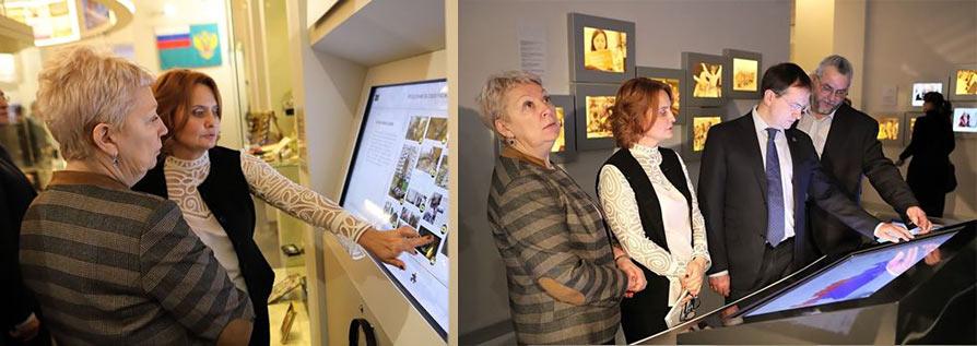 На киосках установлены многоуровневые образовательные программы, составленные на основе документальной хроники