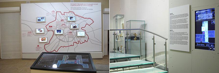 интерактивные киоски помогают посетителям ориентироваться в экспозиции