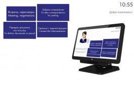 «Сенсорные Системы» автоматизировали работу ресепшна в международной компании
