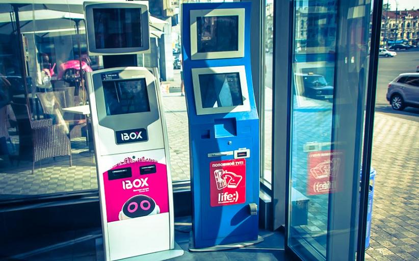 Телекоммуникационный оператор Киевстар внедряет процессинг Pay-logic для сбора платежей