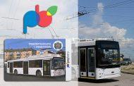 «Payberry» реализовала пополнение транспортных карт через терминалы самообслуживания в Крыму
