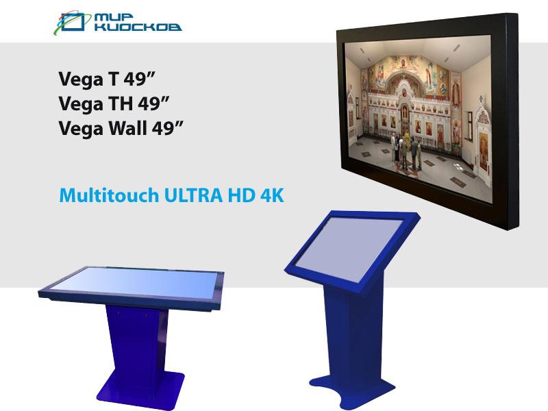 Новые сенсорные киоски с 49-дюймовыми multitouch-мониторами ULTRA HD 4K на 10 касаний