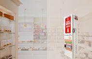 «СМТ Инжиниринг» представила новые терминалы с большими экранами