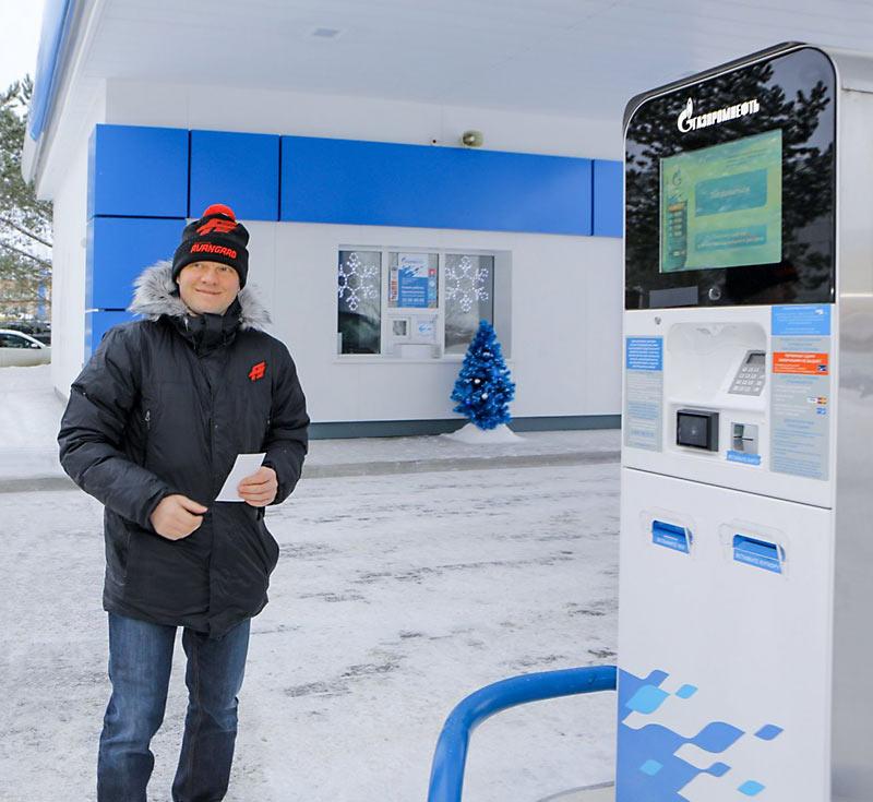 АЗС самообслуживания «Газпром нефть»