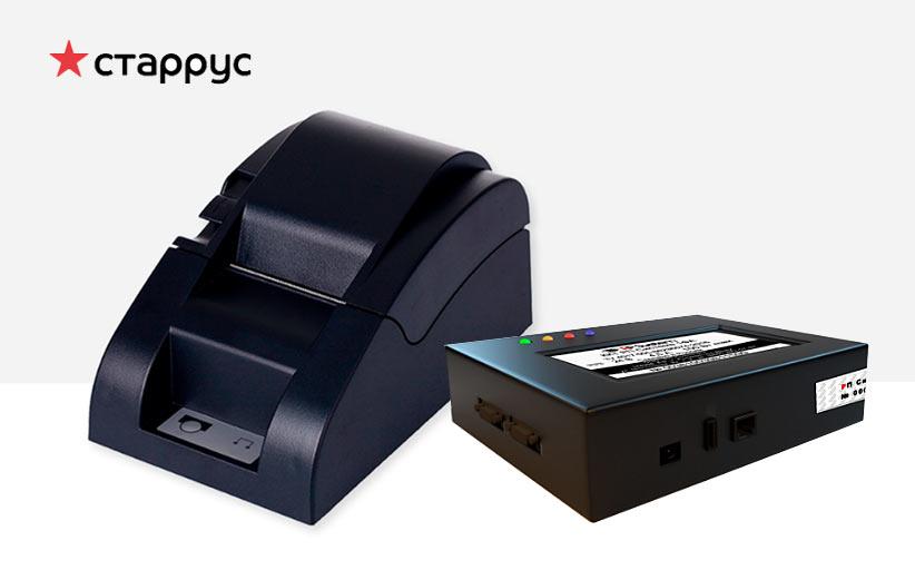 Онлайн-ККТ для терминалов, интернет-магазинов и ритейла от компании «СТАРРУС»