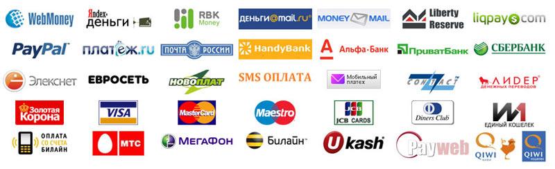 Использование собственного процессинга даёт мобильными операторами ещё одно важное преимущество - финансовую прозрачность