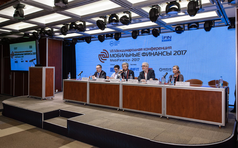 Подведены итоги конференции «МОБИЛЬНЫЕ ФИНАНСЫ 2017»