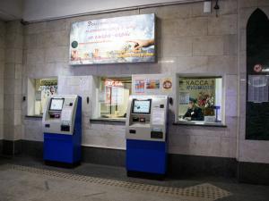 казанский метрополитен объявил о постепенном переходе на бескассовую работу