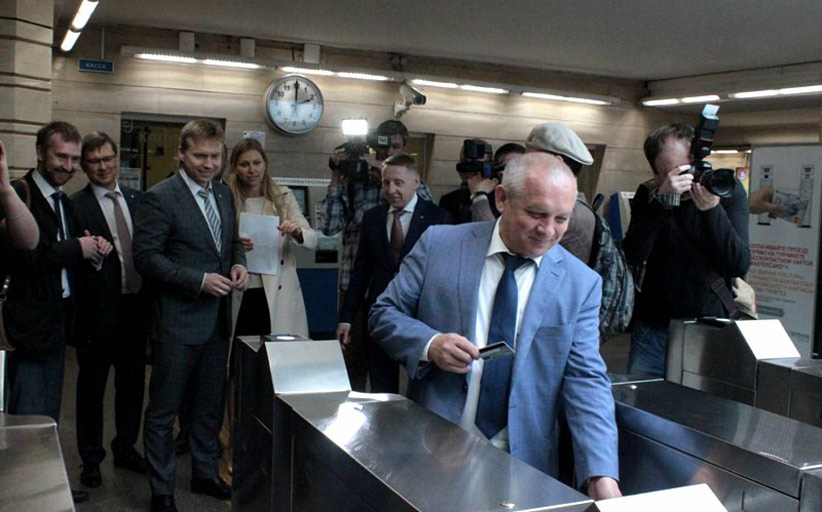 Казанское метро закупит терминалы самообслуживания