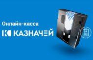 Эффективная модернизация автоматов самообслуживания и терминалов оплаты
